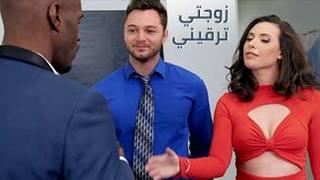 زوجتي ترقيني سكس مترجم XXX الحرة أنبوب عربي