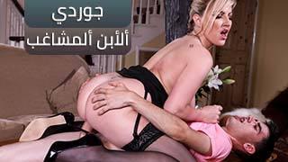 الممثل الاباحي جوردي أشرطة الفيديو الإباحية العربية في Www.wapoz.info