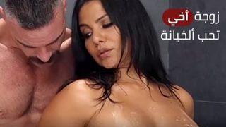 سكس محارم مترجم زوجة أخي تحب ألخيانة XXX الحرة أنبوب عربي