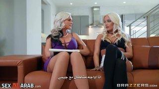 فلم بورنو مترجم أشرطة الفيديو الإباحية العربية في Www.wapoz.info
