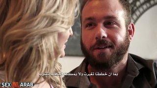 فيلم سكس ونيك رومنسي كامل مترجم عربي أشرطة الفيديو الإباحية ...