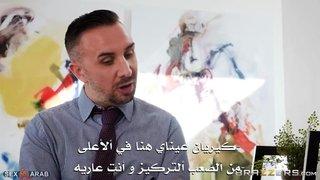 التعري هو الزي المناسب للعمل | سكس مترجم XXX الحرة أنبوب عربي