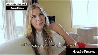 سكس محارم مصري نيك مرات الاخ الجامدة بقميص ستان XXX الحرة أنبوب عربي