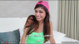 صور مايا خليفه عاريه أشرطة الفيديو الإباحية العربية في Www.wapoz.info