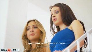 مسلسل سكس محارم مترجم نيك ألأخوان و ألاخوات ألحلقة ألثالثة 3 XXX ...