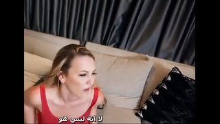 تحميل سكس مترجم ابنتة تتناك من ابوها محارم مترجم عربي XXX الحرة ...