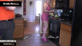 سكس نيك طيز زوجة الاب الكبيرة مترجم XXX الحرة أنبوب عربي
