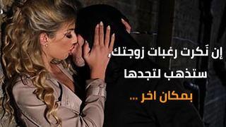 زوجها يفرح لخيانتها سكس خيانة مترجم عربي XXX الحرة أنبوب عربي