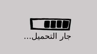 نيك عراقي منزلي أشرطة الفيديو الإباحية العربية في Www Wapoz Info