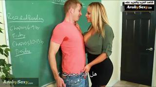 نيك معلمة المدرسة الشقراء الممحونة افلام بورن Xxx الحرة أنبوب عربي