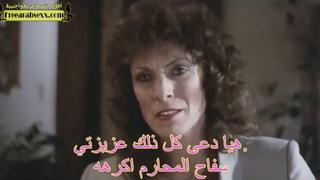 فيلم سكس المحارم المشهور – تابو – الجزء الثالث مترجم عربي XXX ...