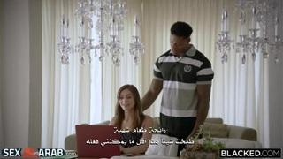 سكس مترجم – تحدي الاخت المربربة XXX الحرة أنبوب عربي
