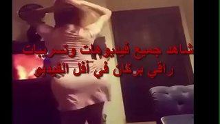 نيك مصري نار من داخل غرف النوم و أسخن رقص ودلع لا يفوتك XXX الحرة ...