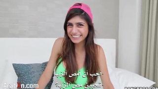 افلام ميا خليفة كاملة أشرطة الفيديو الإباحية العربية في Www.wapoz.info