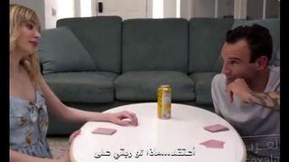 Sister أللعب بكس ألأخت سكس محارم العربية Xxx أنبوب