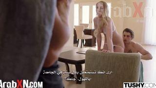 سكس اخوات مترجم كامل نيك الاخت اشقراء XXX الحرة أنبوب عربي