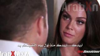 الابن يهيج لما شاف طيز أمه سكس محارم مترجم XXX الحرة أنبوب عربي