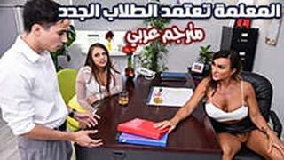 فيلم المعلمة العاهرة أشرطة الفيديو الإباحية العربية في Www.wapoz.info