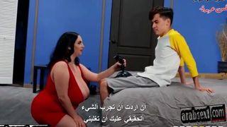شاب صغير ينيك طيز صديقة امه المربربة مترجم XXX الحرة أنبوب عربي