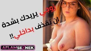 سكس دياثة تحرر انحراف مترجم | زميله ينيك زوجته برغبته XXX الحرة ...