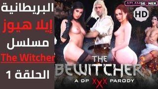 مسلسلات اباحية أشرطة الفيديو الإباحية العربية في Www.wapoz.info