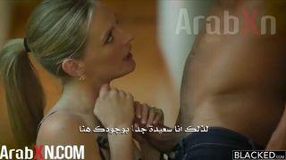 زب اسود ينيك طيز شقراء سكس مترجم XXX الحرة أنبوب عربي
