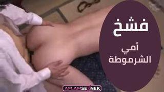 فيلم سكس ياباني أمهات مترجم جديد 2021 | أنا وأمي XXX الحرة أنبوب عربي