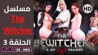 سكس مسلسل الامهات الحلقة الثالثة أشرطة الفيديو الإباحية العربية في ...