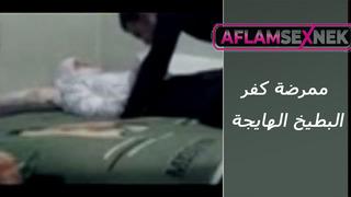 سيكس مصري نيك ممرضة كفر البطيخ المحجبة XXX الحرة أنبوب عربي