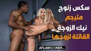 فيلم الزوجة العذراء أشرطة الفيديو الإباحية العربية في Www.wapoz.info